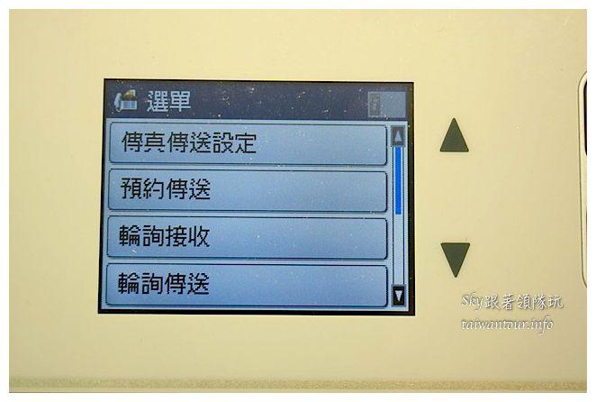 epson wf3621商用複合機08016