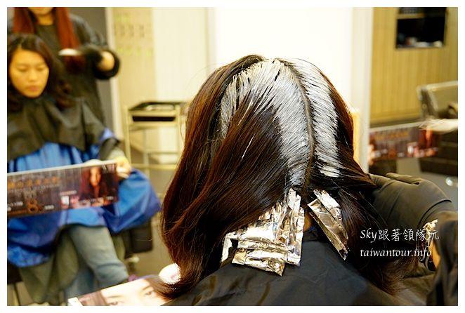 vif hair salon02660