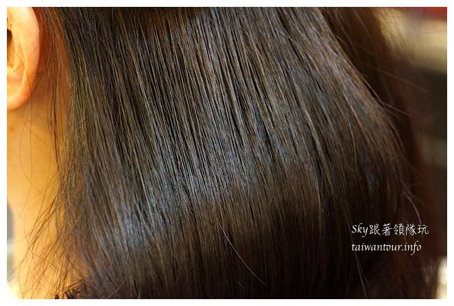 vif hair salon02756