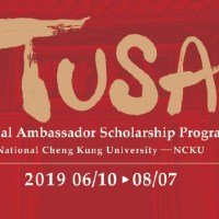 2019 TUSA applications are open!