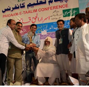 Paigam-e-Taalim Conference, Mumbai