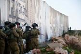 jews concrete wall 05