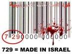 jews products
