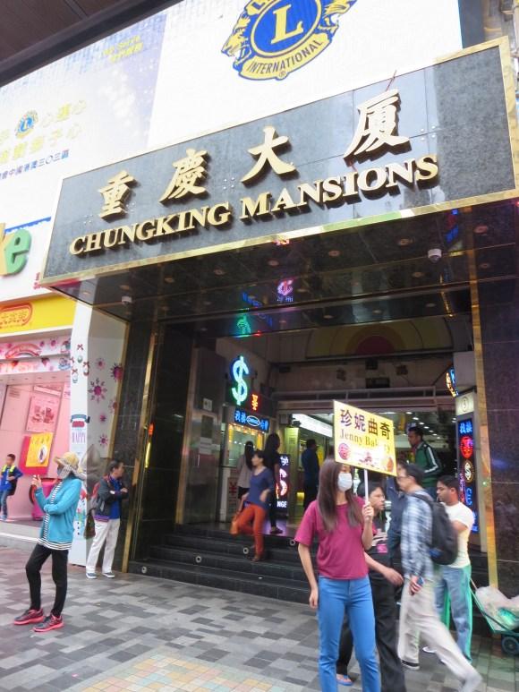 chunkingmansion2.JPG
