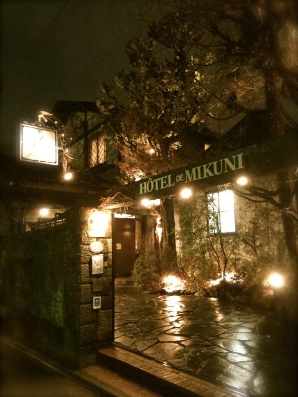 HOTEL_DE_MIKUNI