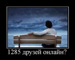 28f38a8b1f