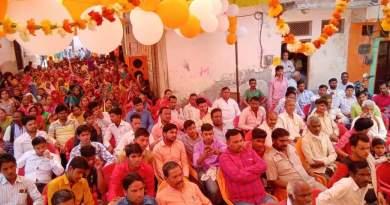 फ़िरोज़ाबाद(उ.प्र.)- मिशन मोदी अगेन पीएम जिला फिरोजाबाद की जिला इकाई द्वारा दिनाँक 25 मार्च 2019 को होली मिलन समारोह…….