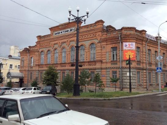 赤軍博物館