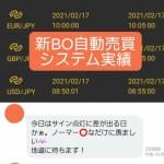 新BOキャッシュリッチ2収支報告2021/02/18