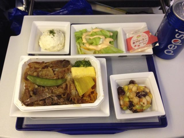 In-flight Meal ANA