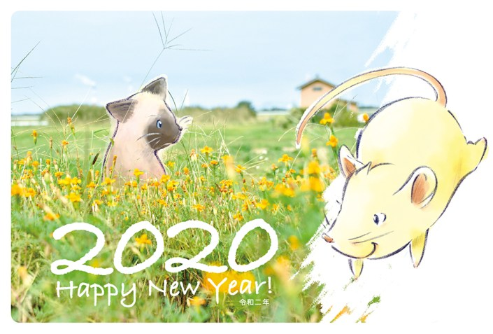 new year post card design