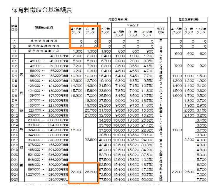 新しいビットマップ イメージ (2).jpg