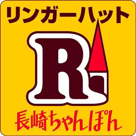 ロゴその2