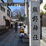 川越熊野神社に行ってみたら、そこは面白さと昔からの日本の鍛錬を物語っていた。