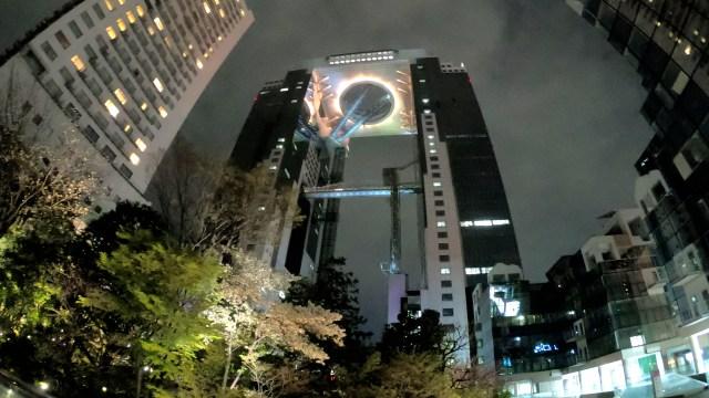 梅田スカイビル