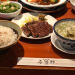 仙台で牛タンを食べるならまずココ!【初心者向け】仙台駅すぐそばに最高の牛タンあり!