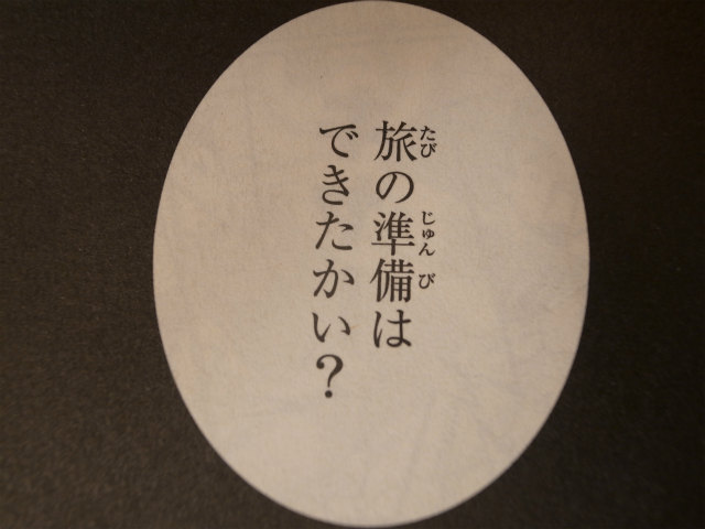 2013年マンガ賞の音楽系漫画「4月は君の嘘」 (5)