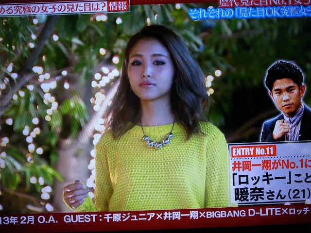 キャサリン三世の「見た目ok女子グランプリ」 (30)