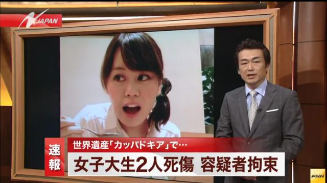 栗原舞さんのフェイスブックのプロフィール写真 (1)