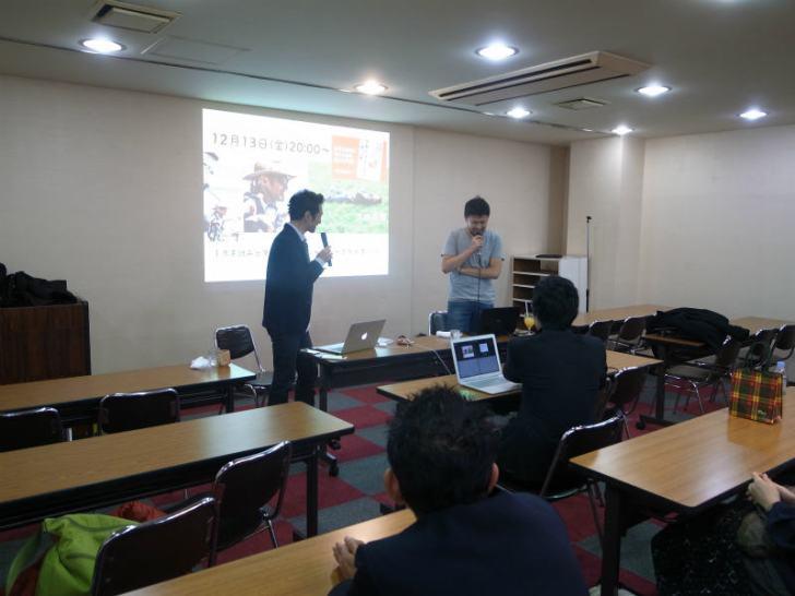 小野裕史さんと太田英基さんトークライブvol.2の感想と最高のチームに作ることについて  (2)