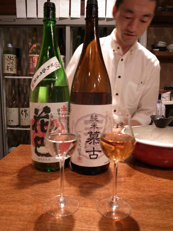 名古屋栄の立ち飲み日本酒Bar八咫(やた)の利き酒コース1時間1500円がお得でおいしいのでおすすめ! (3)