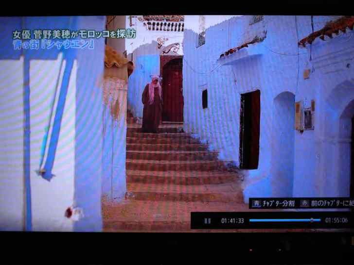 なぜシャウエンは青い街なのか?菅野美穂のモロッコ紀行で理由を明らかに! (3)