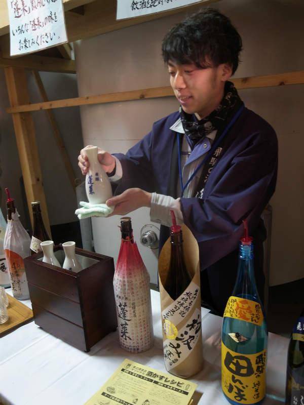 渡辺酒造店が企画する飛騨古川「蔵まつり」が素晴らしすぎる!飲み比べをした名酒「蓬莱」のおすすめラベル (14)