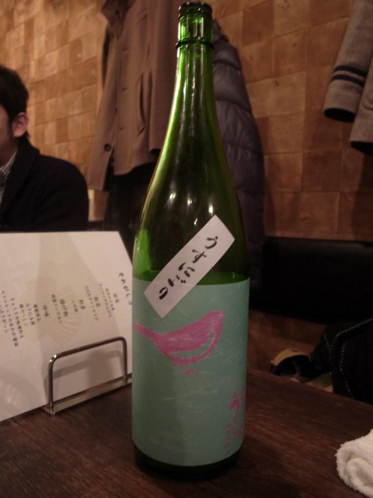 山手線沿いの日本酒がおいしい居酒屋:五反田「酒場それがし」 (7)
