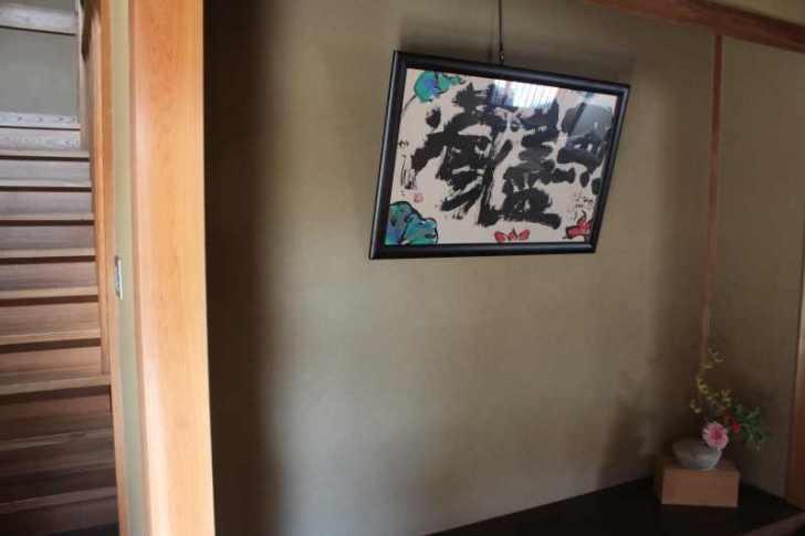 デイトレーダーによる飛騨高山・古川観光と古民家オフィス「末広の家」感想レポート (4)