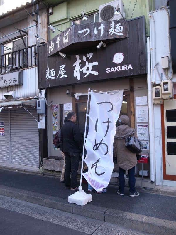 名古屋で美味しいつけ麺は御器所駅「麺屋 桜」:ちなみにラーメンと油そばもおすすめ!! (1)