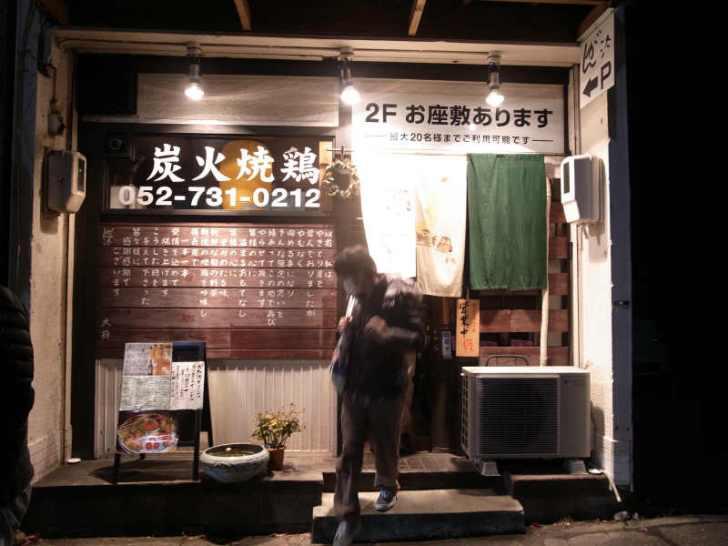 名古屋御器所で鳥の刺身が食べられる炭火焼鶏居酒屋「がん汰」がおすすめ! (1)