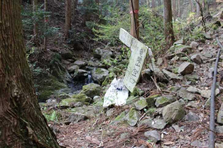 奥三河名山八選:愛知県新城市の竜頭山(りゅうずさん)に登ってきた! (12)
