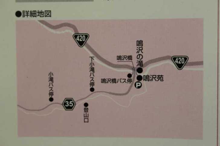 奥三河名山八選:愛知県新城市の竜頭山(りゅうずさん)に登ってきた! (39)