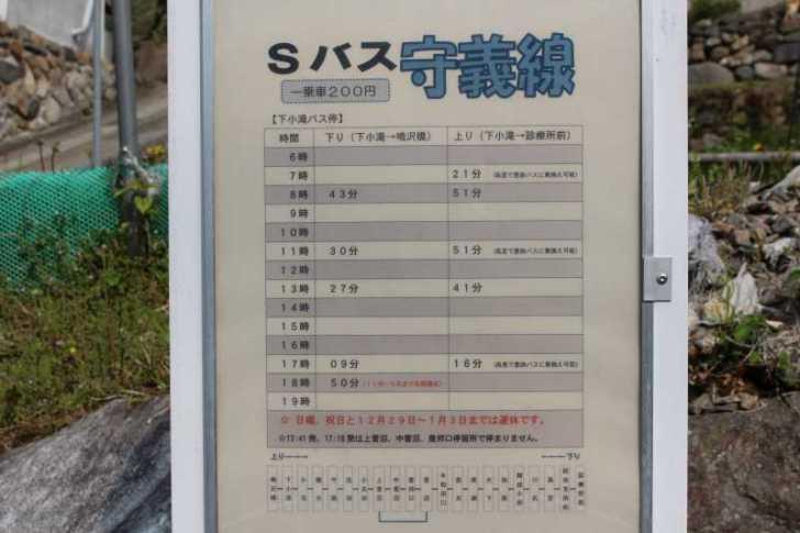 奥三河名山八選:愛知県新城市の竜頭山(りゅうずさん)に登ってきた! (4)