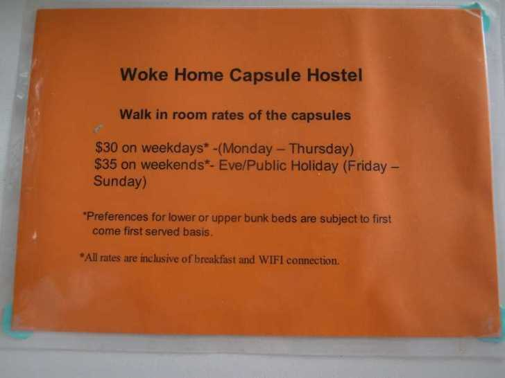 [マレーシア旅行記]5.シンガポールで人生初のカプセルホテル「ウォークホーム」はおすすめの安宿 (2)
