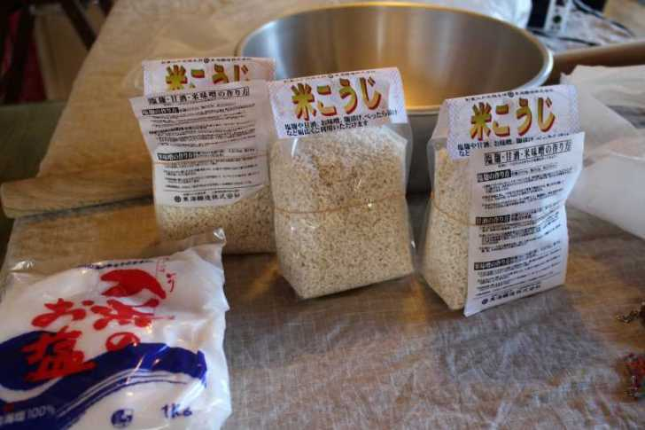 思ったより簡単だった味噌作り!味噌の作り方を写真付で紹介してみる (4)