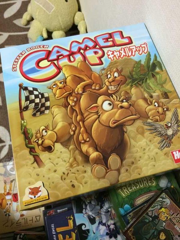 コンポーネントにテンションあがりまくりのボードゲーム「キャメルアップ」