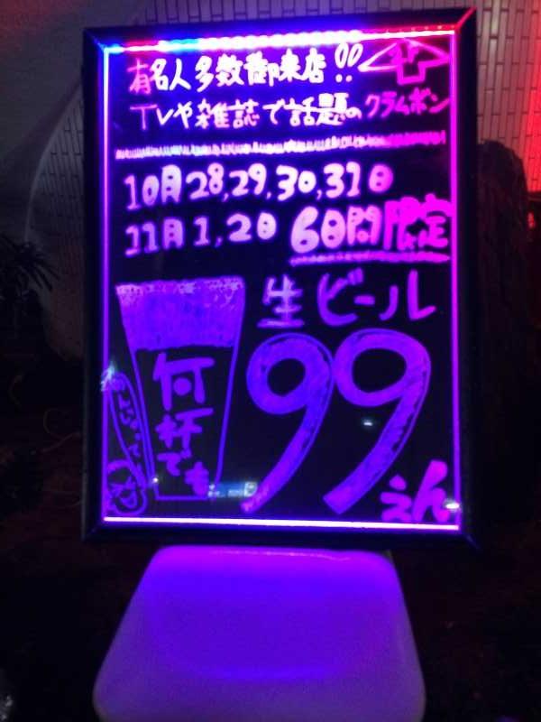 名古屋塩釜口駅のカフェ「クラムボン」で友人がシェフ始めたので行ってきた(CAFE&DINING qulambom) (1)