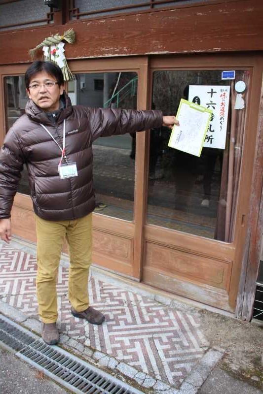 グリーンツーリズムインストラクターの講習を奥三河東栄町で受けてきました! (11)