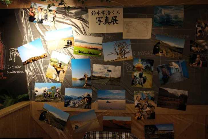 東海高校55回卒の同窓会にて自転車世界一周写真展とマグロの解体ショー! (4)