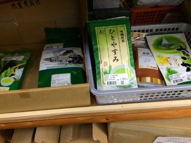 愛知県新城市の道の駅「つくで手作り村」のおすすめ商品ランキング (3)