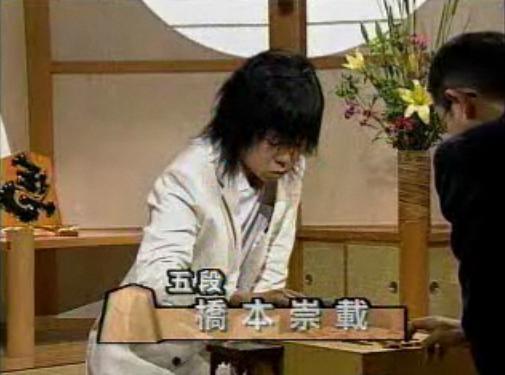 橋本崇載八段が二歩の反則負けでびっくり!将棋界の革命児ハッシーをしらない方に紹介したい! (3)