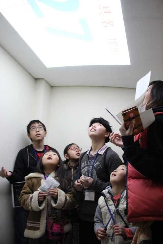 廃校謎解き脱出ゲームで地域おこし!約100名の参加者が愛知県新城市を訪れました!!!! (14)