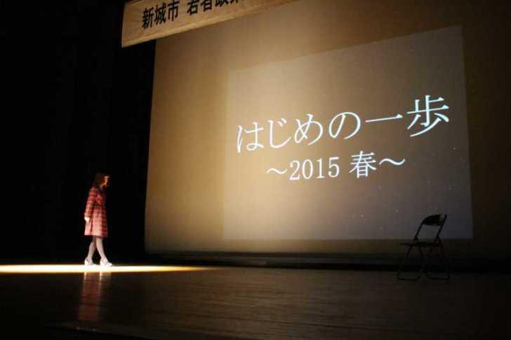 愛知県新城市の若者政策キックオフシンポジウムで田實健一さんと対談してきました! (4)