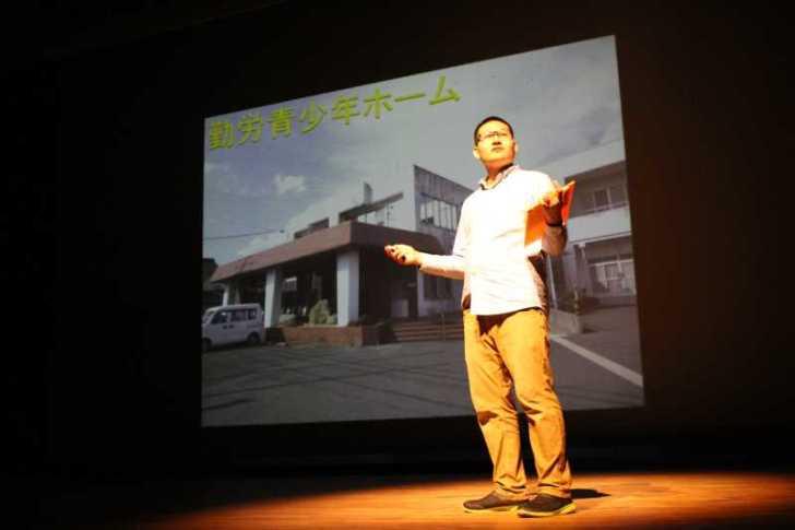愛知県新城市の若者政策キックオフシンポジウムで田實健一さんと対談してきました! (7)