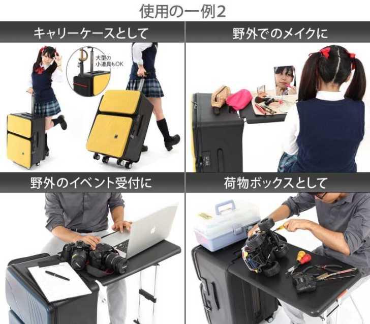折りたたみデスクが内蔵されているスーツケースだと!?どこでもいつでもボードゲームできるぞ! (3)