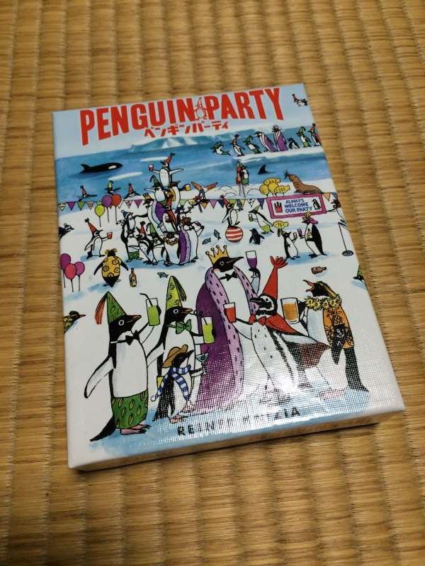 ペンギンパーティーが短時間で簡単に遊べるけどすこぶる面白い【ボードゲームレビュー】 (1)