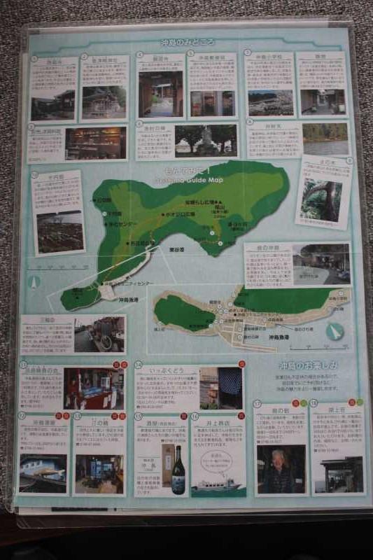 滋賀の絶対行くべきおすすめ観光スポットは「沖島」で決まり!