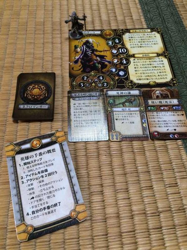 「ディセント(DESCENT)」がTRPG好きにはたまらないボードゲーム!コンポーネントが素敵! (1)