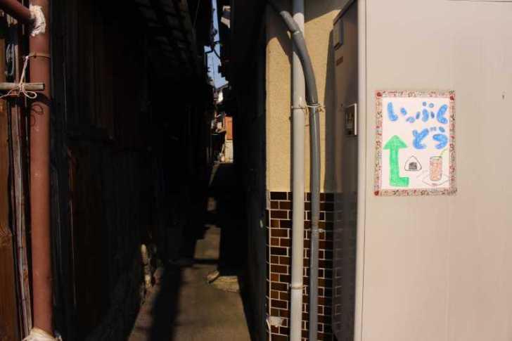 滋賀の絶対行くべきおすすめ観光スポットは「沖島」で決まり! (7)